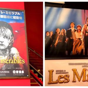『レ・ミゼラブル』を観てきました