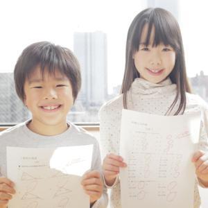「中学受験予定なし・家庭学習のみ」の小4息子&小2娘が2019年11月の全国統一小学生テストにチャレンジした結果