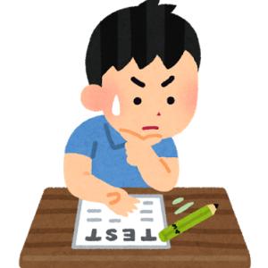 「中学受験予定なし・家庭学習のみ」の小4息子&小2娘が2019年12月の「学ぶチカラテスト」にチャレンジした結果