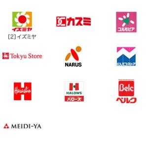 アメックスの「スーパーマーケット お買物応援キャンペーン」 対象のスーパーでのお買い物が20%キャッシュバック!