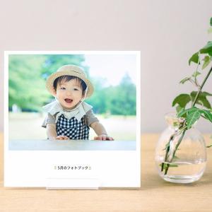 毎月1冊フォトブック無料の「ノハナ(nohana)」なら子供の成長記録を手軽に残しておけます!