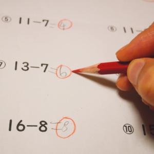 「中学受験予定なし・家庭学習のみ」の小4息子&小2娘が2019年6月の全国統一小学生テストにチャレンジした結果