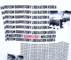 防弾少年団から考えてみた日韓併合と歴史認識