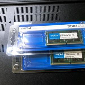 新しいパソコンとメモリの増設