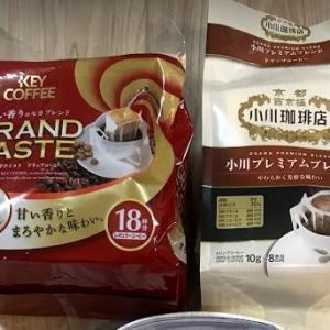 小川珈琲のドリップを買ってみたのだが・・・