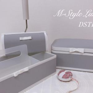 M-Style Luxe DSTグルーリボンデココースⅡ