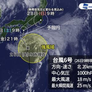 台風6号に~~ 吉本興行は~\(^o^)/