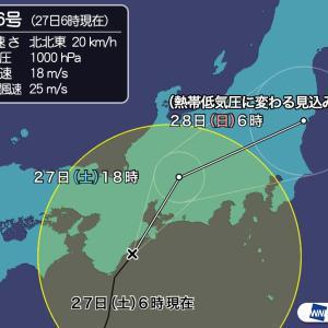 台風 6号 初上陸~~