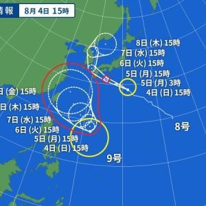 午後 3時台風9号が発生・・・