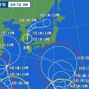 台風状況 10号が・・・
