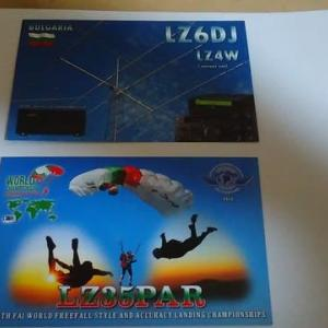 Buro 経由で届いた QSL card LZ6DJ ( Bulgaria ) LZ35PAR
