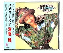 浅香唯 : Melody fair [ 1989,JA ]