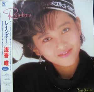 浅香唯 : Rainbow [ 1987,JA ]