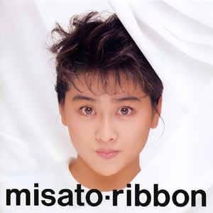 渡辺美里 : Ribbon [ 1988,JA ]