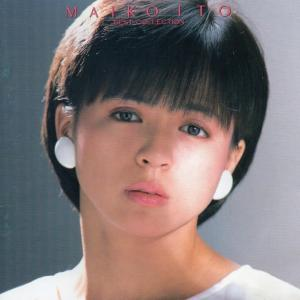 伊藤麻衣子 - All songs disc 3 [ 2004 , JA ]