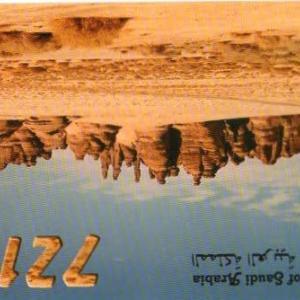 Buro 経由で届いた QSL card 7Z1HL ( Saudi Arabia )