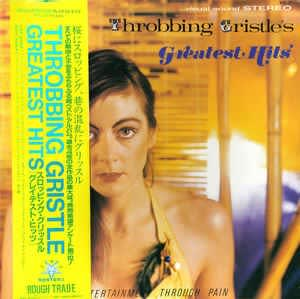 Throbbing Gristle - Greatest Hits [ 1982 , JA ]
