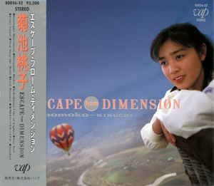 菊池桃子 - Escape From Dimension [ 1987 , JA ]