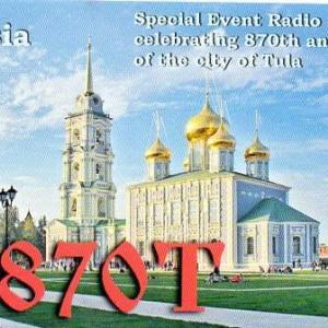 Buro 経由で届いた QSL card R870T ( EU Russia )