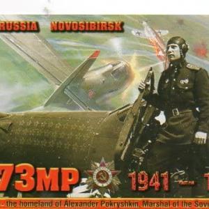 Buro 経由で届いた QSL card RP73MP ( EU Russia )
