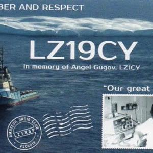 Buro 経由で届いた QSL card LZ19CY ( Bulgaria )