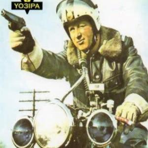 Buro 経由で届いた QSL card YO13IPA ( Romania )