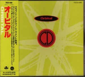 Orbital - Orbital [ 1991 , UK ]