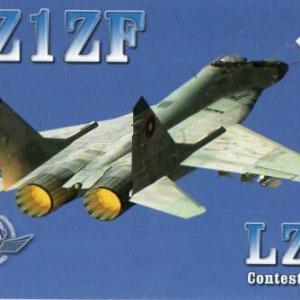 Buro 経由で届いた QSL card LZ1ZF ( Bulgaria )