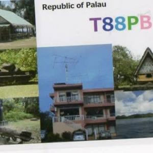 Buro 経由で届いた QSL card T88PB ( Palau )