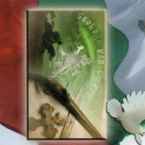 Buro 経由で届いた QSL card LZ142GO ( Bulgaria )