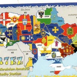 Buro 経由で届いた QSL card UR7EZ ( Ukraine )