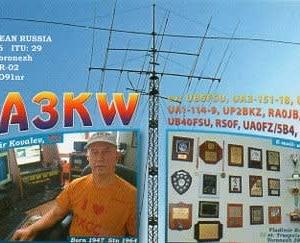 Buro 経由で届いた QSL card UA3KW ( EU Russia )