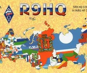 Buro 経由で届いた QSL card R9HQ ( AS Russia )