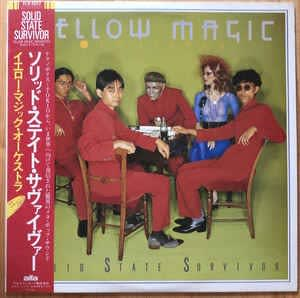 Yellow Magic Orchestra - Solid State Survivor [ 1979 , JA ]