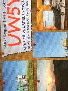 Buro 経由で届いた QSL card UW5Y ( Ukraine )
