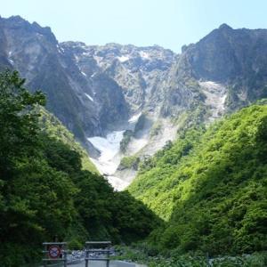 一ノ倉沢へ散策