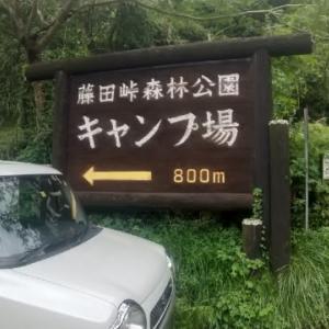 藤田峠の通行止め現場確認