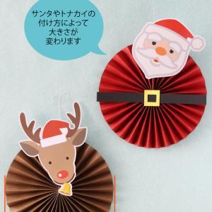 【イベント情報】クリスマス目前!!神戸阪急 期間限定販売&ワークショップを開催します!