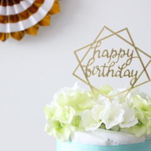 【ケーキトッパー】写真映え間違いなし!!HAPPY BIRTHDAY☆彡