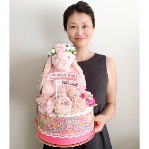 ダイパーケーキの大きさはどのくらいですか⁈ のお声にお答えしました♬