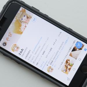 iPhone SE (第2世代)に替えてみた!