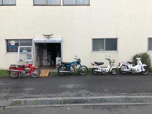 バイクの入替えと、シート磨き