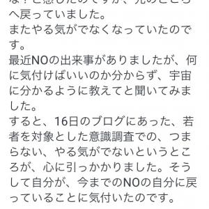 永遠の豊かさの宝石箱〜読者さんのYES◯の物語〜vol.13
