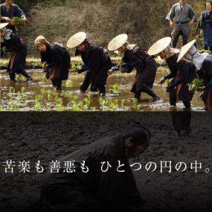 日本人の生命をつなぐ13番目のYES◯から生きるお百姓さん