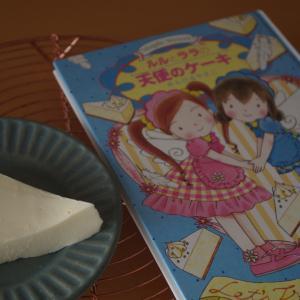 ルルとララのお菓子作り