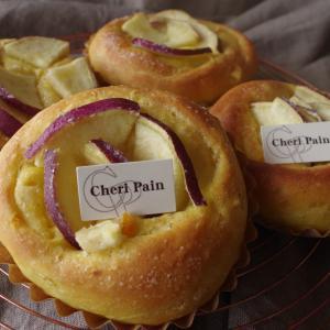 秋のパン試作
