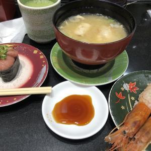 ☆活美登利の寿司ランチとご当地スタバマグ☆