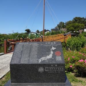 日本遺産認定を記念して石碑