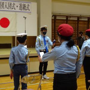 酒田海洋少年団の入団式・進級式