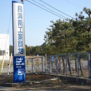 遊佐にバイオマス発電所